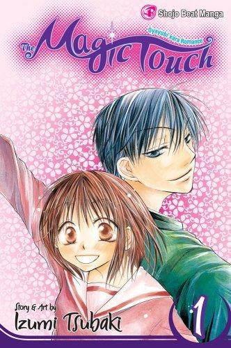 Magic Touch, Volume 1 cover