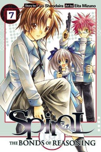 Spiral: The Bonds of Reasoning, Volume 07 cover