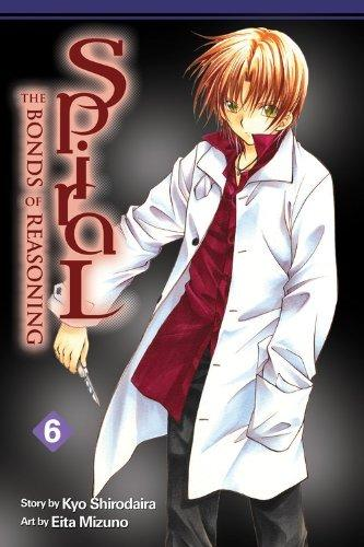 Spiral: The Bonds of Reasoning, Volume 06 cover