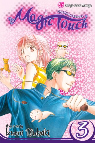Magic Touch, Volume 3 cover