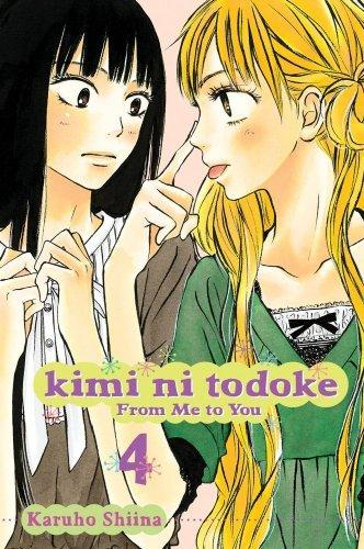 Kimi Ni Todoke: From Me to You, Volume 04 cover