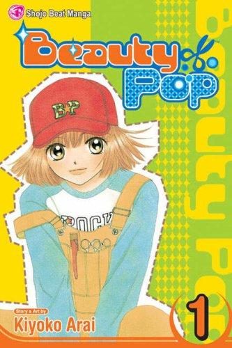 Beauty Pop, Volume 01 cover