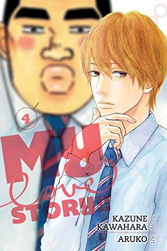 My Love Story!!, Volume 04 cover