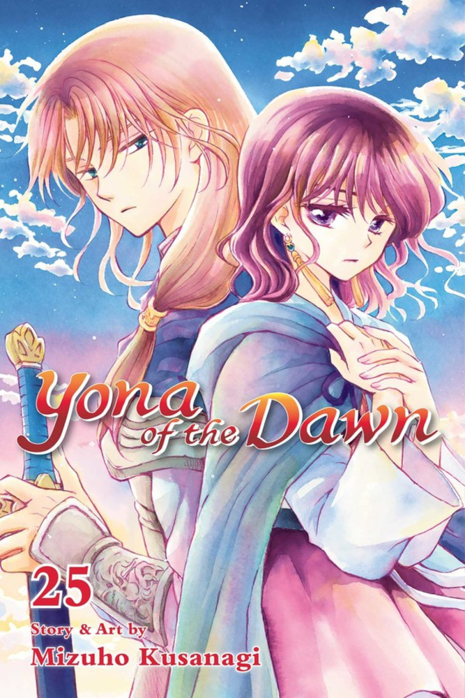 Yona of the Dawn, Volume 25 cover