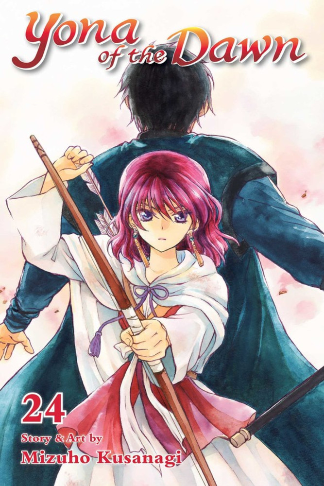 Yona of the Dawn, Volume 24 cover