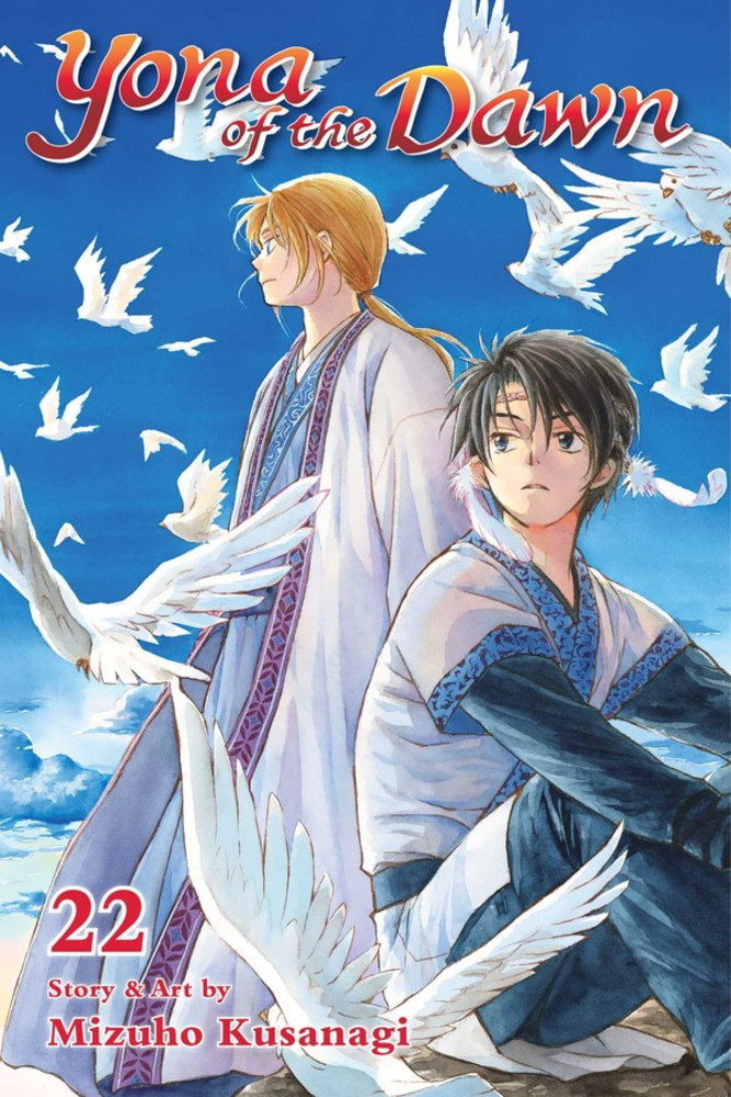 Yona of the Dawn, Volume 22 cover