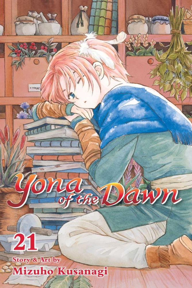 Yona of the Dawn, Volume 21 cover
