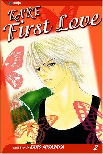 Kare First Love, Volume 02 cover