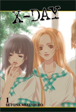 X-Day, Volume 01 cover