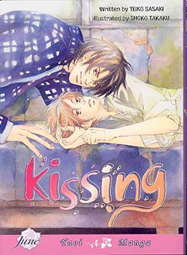 Kissing cover