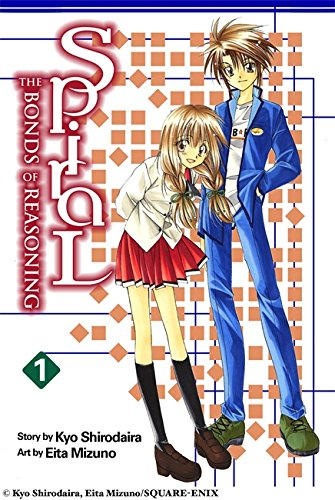 Spiral: The Bonds of Reasoning, Volume 01 cover