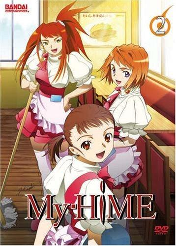 My-HiME, Volume 2 cover